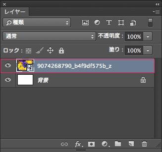 ファイルを配置