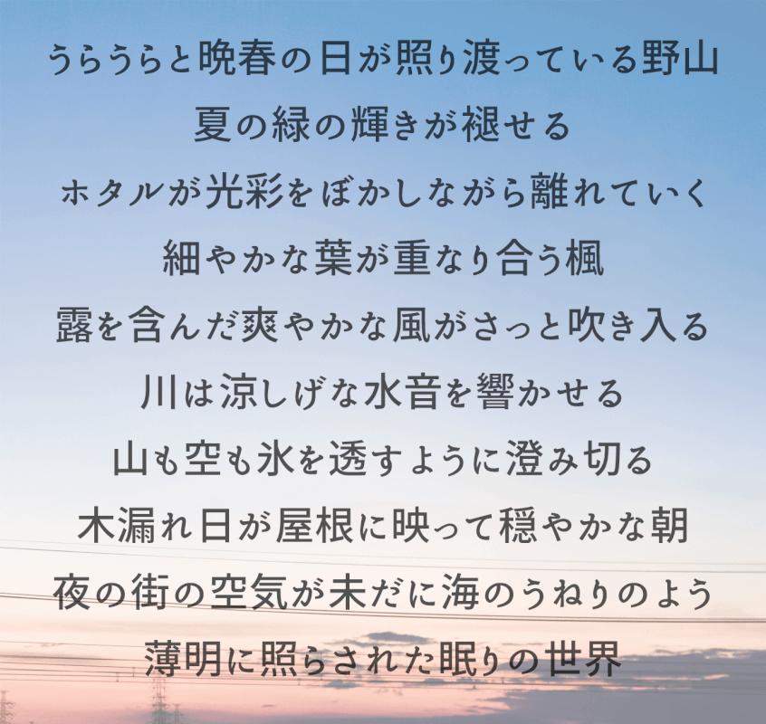 フリーで使えるゴシック体フォント43まとめ|まとめの参考書 [sitebook]