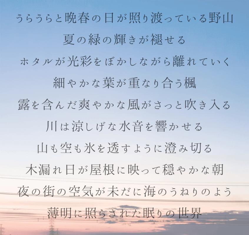 おすすめ明朝体フリーフォント27選|まとめの参考書 [sitebook]