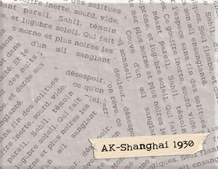 AK-Shanghai1930