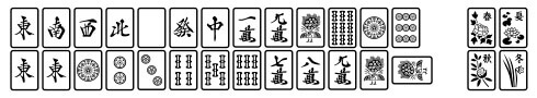 GL-MahjongTile
