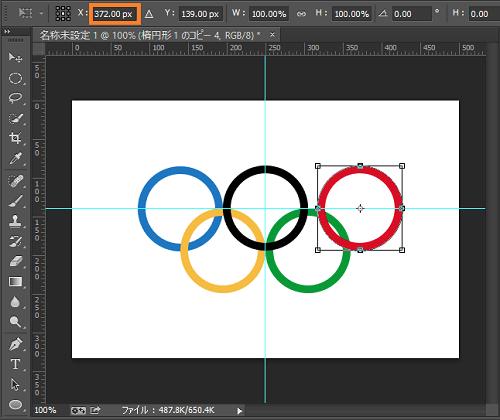 Photoshop_olympicmark10