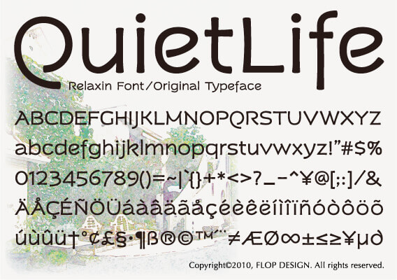 Quietlife