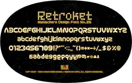 Retroket-AL
