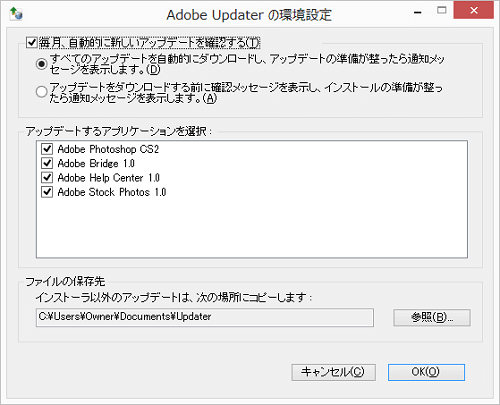 adobe_cs2_Photoshop_Preferences