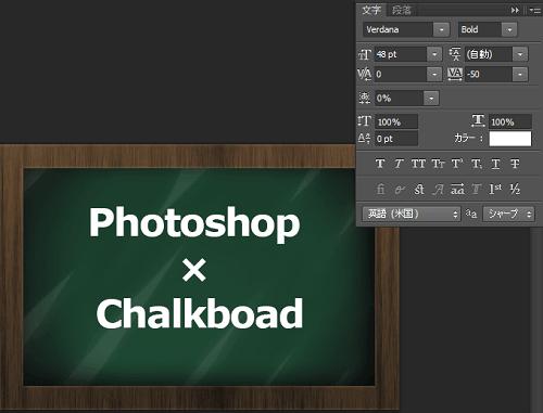 chalkboard41