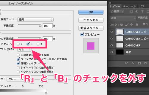 文字色変更(ピンク)