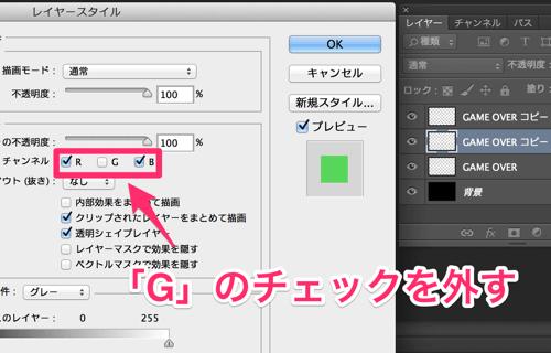 文字色変更(緑)