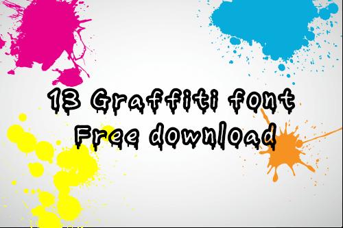 無料でダウンロードできるグラフィティフォント13点まとめ