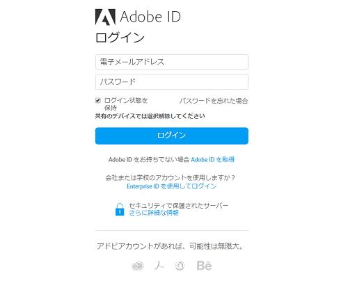 Adobe CS2ってまだ無料ダウンロードできるんだね …