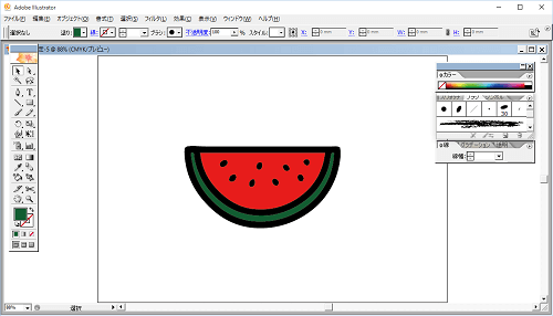 illustrator_cs2_download21
