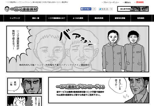 海賊 漫画 サイト おすすめ