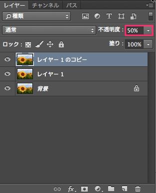 photoshop_opacity