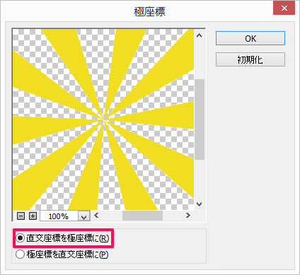 sunburst12